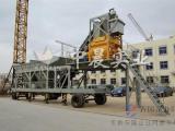 移动式混凝土搅拌站_搅拌站设备_HZS60搅拌站