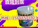 醇酸调和漆价格 银粉调和漆厂家报价