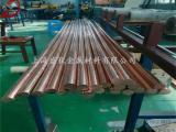 现货供应C14500碲铜/铜板/铜棒价格