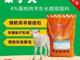 羊怎么养长得快_大型养殖场指定饲料_羊营养饲料