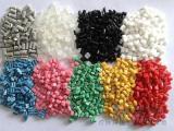 塑胶粒进口报关报价丨塑胶颗粒进口清关服务