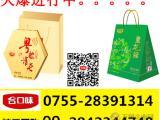 深圳市粽子礼盒团购 优选原料美味苛求