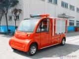 新款电动消防车