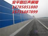 声屏障批发价格、高速公路声屏障、桥梁声屏障安装、透明板声屏障