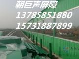 声屏障厂家、亚克力板声屏障、桥梁声屏障、彩钢板声屏障