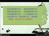 转让北京基金公司、资产公司、投资管理公司