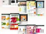 网站建设、各行软件定制开发、APP软件开发