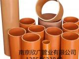 南京市欣广市政PVC-C电力电缆通信护套管材供应厂家