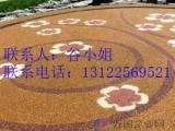 桓石彩色透水路面,透水地坪是公园建设的主力军