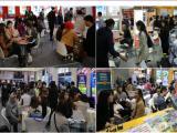 2017第十届中国上海移民留学展览会--展会首页