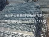 锅炉钢格板_热镀锌化工厂专用钢格板【科迈】价格