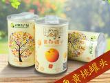安徽大奥砀山黄桃罐头425gx12罐装 诚招代理
