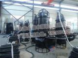 JSQ型铰刀式抽沙泵 绞吸式吸沙泵厂家