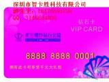供应婚纱摄影楼会员卡 婚纱摄影VIP卡设计生产