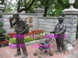 上海零爵铜铸人物雕塑广场人物雕塑摆件