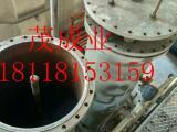 氮气设备维修(更换配件)