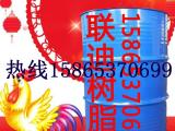 联迪醇酸树脂中国品质畅销全国