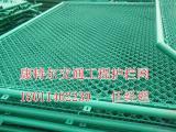 钢板护栏网 厂家直销 质量可靠 康特尔围栏网
