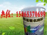 氯磺化聚乙烯漆源头厂家品质优秀
