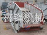 鑫锋机械生产供应GZT系列棒条式振动给料机
