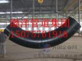 3D煨制弯管生产厂家
