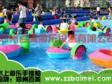水上乐园戏水设备,儿童游玩充气水上乐园手摇船经济实用