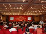 杭州礼仪策划公司、杭州庆典策划公司