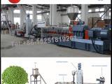 南京65双螺杆TPE弹性体造粒机