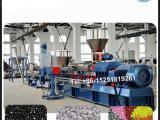 南京TPE/TPR双螺杆弹性体造粒机
