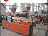 南京消泡剂母粒造粒机