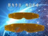厂价供应PI金属发热片 电热膜 加热片 可加工定做