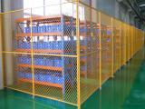小区围墙铁丝网