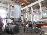 ZPG系列浸膏型喷雾干燥机 沸腾流化床