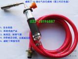 威欧丁53专用液化气多孔喷枪烧液化气适合低温铝铜不锈钢焊接