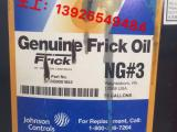 frick#12B 约克压缩机油 frick#NG3