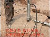 黎川县开采石英岩爆裂机取代破碎锤  经济高效