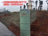 一体化预制泵站   新型环保厂家
