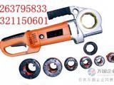 手持式小型管道套丝机多少钱一台?电动钢管绞丝机手拿厂家