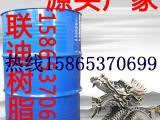 丙烯酸树脂诚信厂家供应