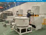 SRL-Z高速混合机组 PVC管材型材树脂粉高低混料机设备