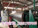 供暖用保温螺旋钢管厂家