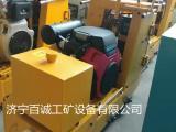 济宁百诚厂家专业生产定制小型铣刨机  马路铣刨机