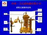 液氨过滤器除油除杂质