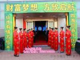 大型郑州医学会摄像策划方案 郑州会议摄像