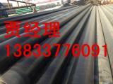 TPEP复合钢质管道