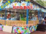 海洋喷球车-公园用海洋喷球车价格