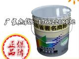 高光醇酸磁漆多少钱一桶