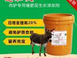 养驴喂什么饲料长的快长的好 肉驴催肥饲料