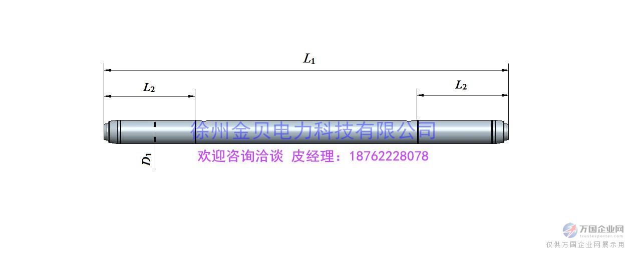 碳纤维复合芯导线接续金具