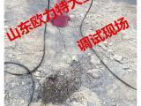 河北秦皇岛OLT-320大型岩石劈裂机哪家好欧力厂家专业生产